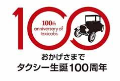 taxi100.jpg